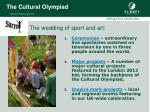 the wedding of sport and art