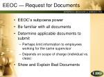 eeoc request for documents