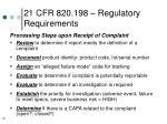 21 cfr 820 198 regulatory requirements18