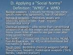 d applying a social norms definition wmd wmd