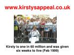 www kirstysappeal co uk18