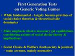 first generation tests on generic voting games