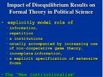 impact of disequilibrium results on formal theory in political science35