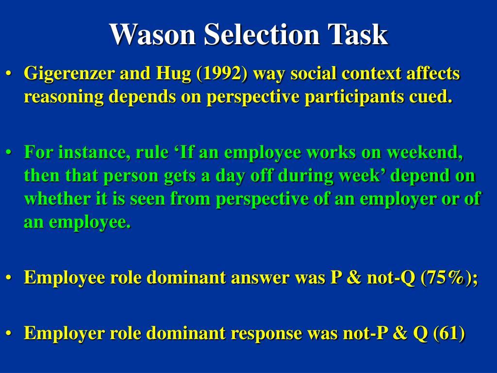 Wason Selection Task