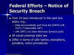 federal efforts notice of security breach