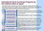 international youth exchange programs by the cabinet office of japan