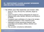 iv participant claims against sponsors and related fiduciaries