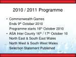 2010 2011 programme