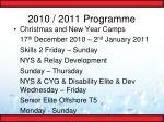 2010 2011 programme10