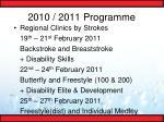 2010 2011 programme12