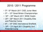 2010 2011 programme14