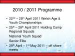2010 2011 programme15