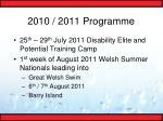 2010 2011 programme18