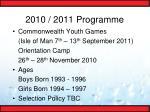 2010 2011 programme9