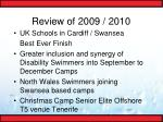 review of 2009 20103