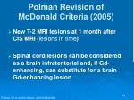 polman revision of mcdonald criteria 2005