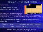 group 1 the alkali metals9