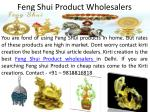 feng shui product wholesalers