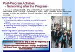 post program activities networking after the program