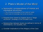 2 plato s model of the mind