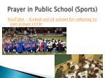 prayer in public school sports