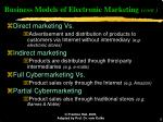 business models of electronic marketing cont