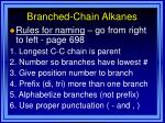 branched chain alkanes17