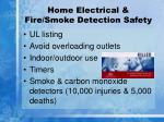 home electrical fire smoke detection safety