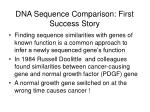 dna sequence comparison first success story