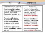 rti vs transition