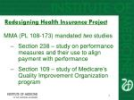 redesigning health insurance project