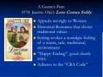 a genre s past 1978 janette oke s love comes softly