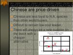 chinese are price driven