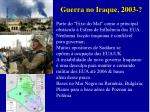 guerra no iraque 2003