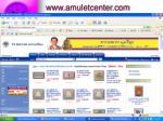 www amuletcenter com