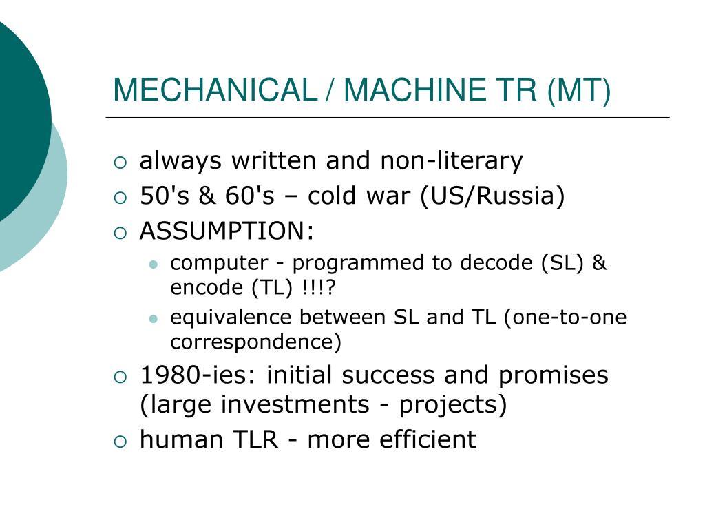 MECHANICAL / MACHINE TR (MT)