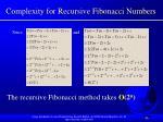 complexity for recursive fibonacci numbers