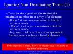 ignoring non dominating terms 1