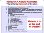 homework 4 cellular automaton this is the last homework of the class