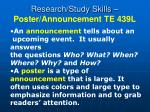 research study skills poster announcement te 439l