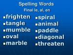 spelling words final le al en