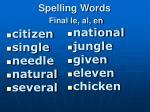 spelling words final le al en1