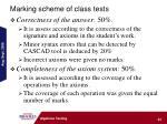 marking scheme of class tests