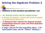 solving the algebraic problem 2