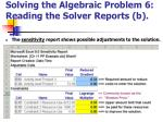 solving the algebraic problem 6 reading the solver reports b