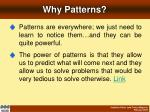 why patterns