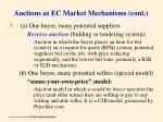 auctions as ec market mechanisms cont40