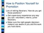 how to position yourself for promotion
