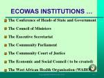 ecowas institutions