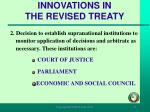 innovations in the revised treaty13